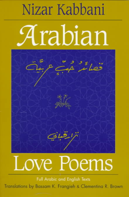 Arabian Love Poems By Qabbani, Nizar/ Frangieh, Bassam K./ Brown, Clementina R.